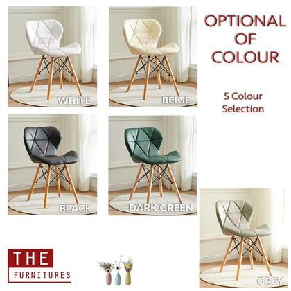 THE Creative Curvy Eames Chair with Leather Cushion Seat & Solid Wood Leg Modern Style (L48 x W38 x H72cm) / Eames Kerusi Rumah Pejabat dengan Bahan Kulit & Kaki Kayu Gaya Moden Kreatif (L48 x W38 x H72cm)